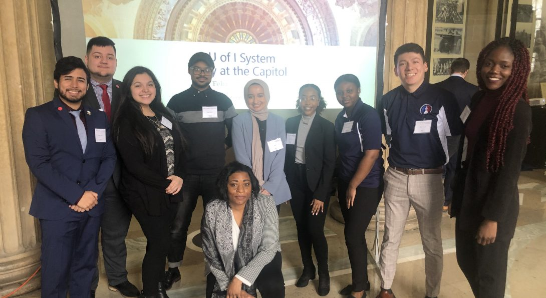 2019-2020 UPPF fellows at the U of I System's Day at the Capitol.